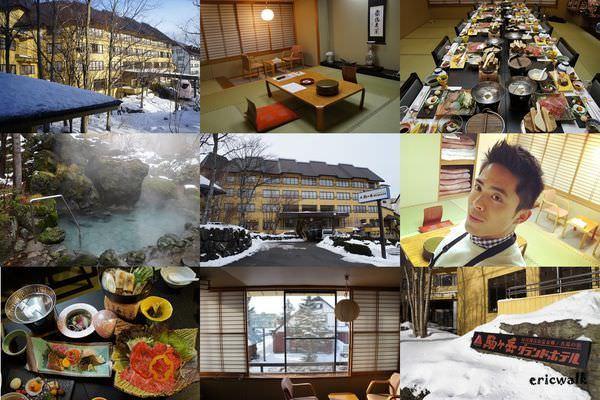 [秋田] 駒ヶ岳グランドホテル (駒ヶ岳Grand Hotel) – 田澤湖溫泉住宿美好推薦!