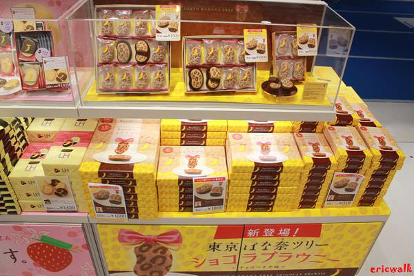 [東京] 最新登場東京ばな奈 Tokyo Banana Tree 巧克力布朗尼