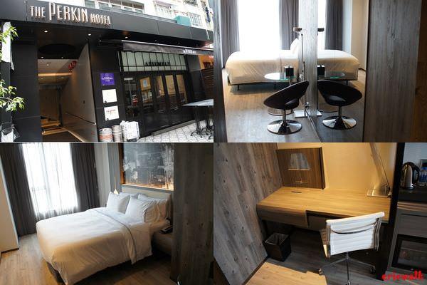 [香港] Perkin Hotel 紫珀酒店 – 2015年6月開幕尖沙咀住宿推薦,諾士佛臺時尚質感精品飯店