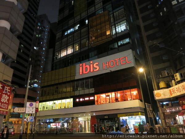 [香港] ibis香港中上環酒店 – 新穎活潑空間大交通便利的上環酒店推薦