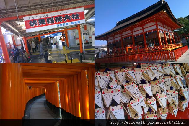 [2012冬-京都] 伏見稻荷大社(上) – 壯觀千本鳥居的京都超特色景點首選