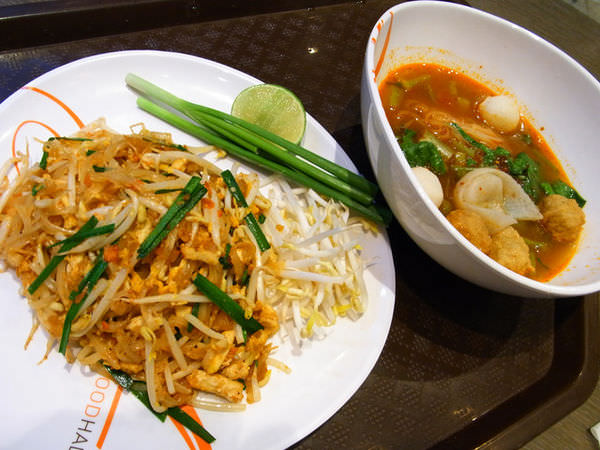 [曼谷] SIAM PARAGON 美食街、水門市場海南雞飯、7-11泰好吃