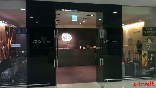 [首爾] 仁川機場 SPA ON AIR – 就在仁川機場住一晚,轉機住宿休息的方便好選擇
