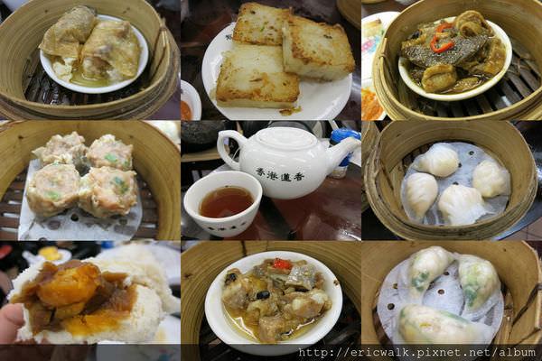 [香港] 蓮香居 – ibis中上環酒店旁上環懷舊風情美味飲茶點心推薦