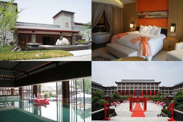 [西安] 西安臨潼悅椿溫泉酒店 Angsana Xi'an Lintong – 西安古城外溫泉度假飯店推薦