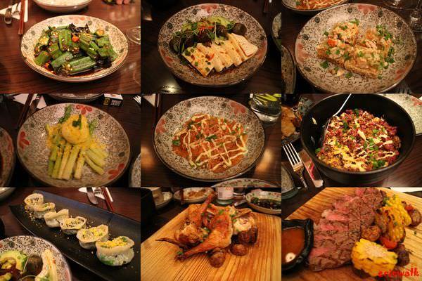 [上海] 喜喜 XiXi Bistro – 中義撞擊出的驚艷美食花火、極具特色的餐廳推薦
