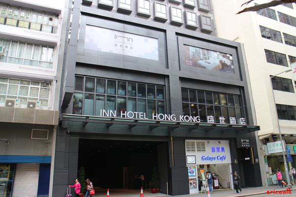 [香港] 盛世酒店 Inn Hotel Hong Kong – 地鐵油麻地站1分鐘,極簡風格中價住宿