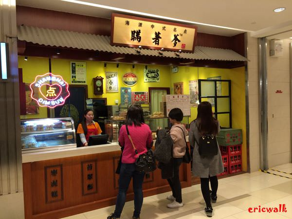 [上海] 瞞著爹 – 海派中式名點,上海也有瞞著爹,招牌鮮肉月餅好吃耶