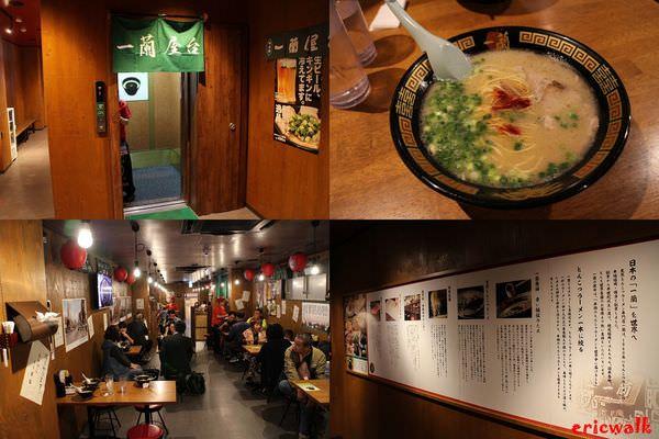 [大阪] 一蘭拉麵道頓堀店屋台館 – 2015年開幕,特色屋台座位的日本最大分店