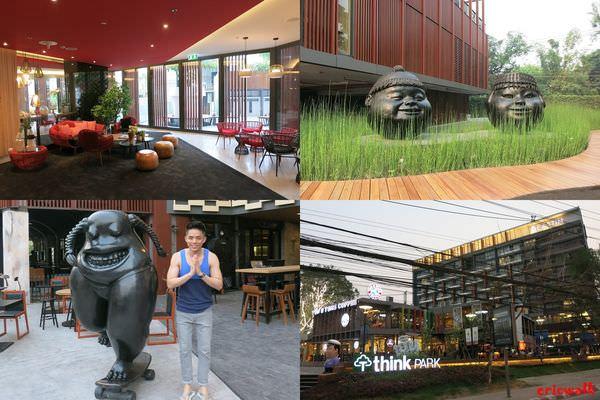 [清邁] Eastin Tan Hotel  – Maya Mall對面、2015全新開幕、尼曼路住宿推薦