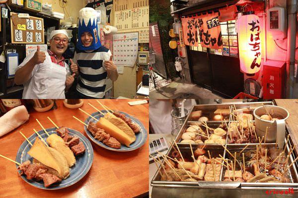 [靜岡]  おでんや おばちゃん 大媽靜岡煮 – 超推薦美味有趣的靜岡特色店家