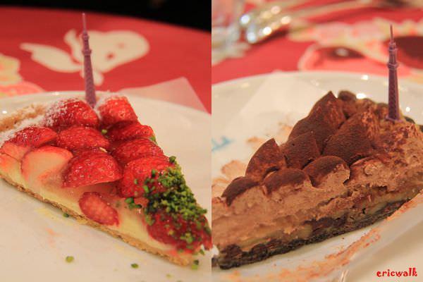[東京] Quil Fait Bon 晴空塔Skytree分店 – 草莓塔、核桃蘋果巧克力塔