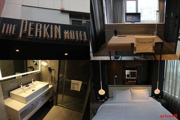 [香港] Perkin Hotel 紫珀酒店 – 二次入住依然美好,高質感低調精品飯店推薦