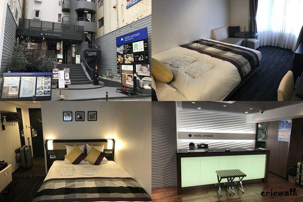 [大阪] Hotel Mystays 心齋橋 – 心齋橋筋3分鐘、2016年7月重新開幕商旅推薦